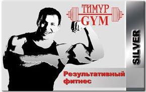 Фитнес клуб на Подоле